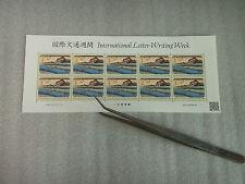 Japan Stamp International Letter Writing Utagawa Hiroshige Odawara/Octo/9/2013