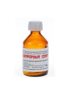 Spiritus Camphoratus Camphor Камфорный спирт 10% 40мl Kampferalkohol
