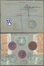 Egypt 1893 - Registered Cover Cairo to Belgium D101