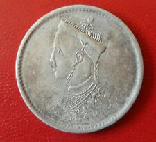 More details for china tibet silver rupee
