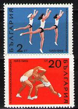 Bulgaria 1969 Sc1791-92 Mi1929-30  2v  mnh  Third National Spartakiad