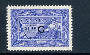 "CANADA SG O192 GVI 1950 $1 FISHERMAN OFFICIAL STAMP OVERPRINTED ""G"" MNH"