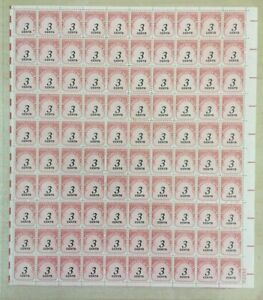 J91 POSTAGE DUE 3 cent Full Mint Sheet of 100 MNH OG