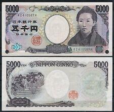 JAPÓN - 5000 YEN AÑO 2004  Pick 105b   EBC  XF