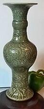 antique chinese longquan celadon vase