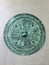 Free shipping Rare Chinese bronze four nails carriage characters design mirror