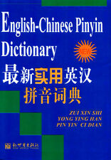 English-Chinese Pinyin Dictionary (Hardcover)