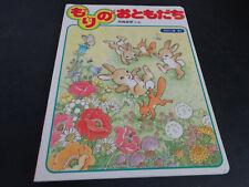 Makoto Takahashi Bilderbuch für Kinder, Japanisch, gebraucht