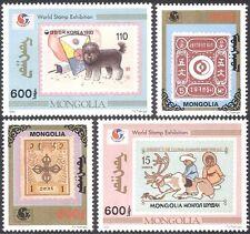 Mongolia 1994 Dog/Reindeer/Stamp-on-Stamp/S-on-S/Philakorea/Animals 4v (n25779)