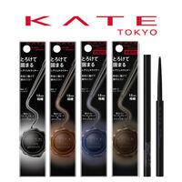 [KANEBO KATE] Fit Rare Gel Superfine Waterproof Eyeliner Pencil 0.08g JAPAN NEW