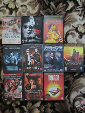 FILMS ON DVD WITH A FAR EASTERN FLAVOUR