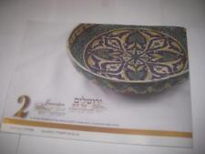 Jerusalem of Gold AUCTION CATALOG Judaica, Hebrew books, manuscripts Apr 04 2015