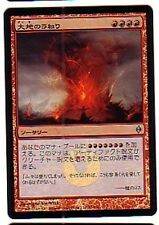 MTG JAPANESE FOIL NEW PHYREXIA GEOSURGE MINT