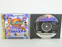 DEC ATHLETE Decathlete Sega Saturn ss