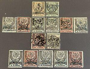 Turkey Ottoman 1869 Katchak Post Stamps , Kaçak Posta