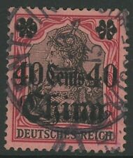 GERMAN OFFICES IN CHINA, USED, #38-39, 42, (1) SHOWN, GREAT CENTERING
