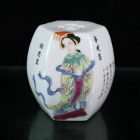 """3.9"""" Chinese Porcelain Famille Rose Ancient Personage Hollow Out Candlestick 2#"""