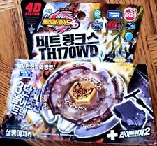 NEW TAKARA TOMY METAL FUSION BEYBLADE BB-109 Beat Lynx TH170WD+Launcher Ripcord