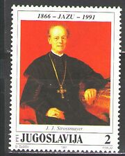 Yugoslavia1991 Sc2091  Mi2471  1v  mnh  Academy of Arts&Sciences, 125th Anniv.