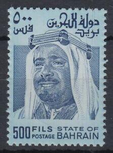 Bahrain 1976 ** Mi.258 A, SG#243, Freimarke 500f, shiny gum, perf.12