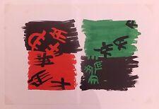 Giuseppe Capogrossi Composition 1969 Lithographie Originale Revue XXème Siècle