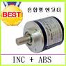 kitnara] Rotary Encoder - Mix One type ( Absolute 4096 + Incremental 1024 P/R )
