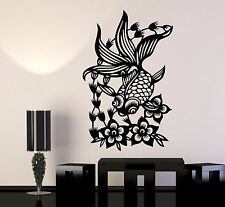 Vinyl Wall Decal Japanese Goldfish Aquarium Flowers Asian Style Stickers 1120ig