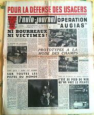 L'AUTO-JOURNAL n°114 du 11/1954; 3 CV Fiat/ Voiture Américaine/ Salon de Londres