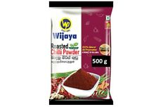 Ceylon Premium Quality Best Rosted Chilli Powder Sri Lanka best Hot Spice 500 g