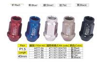 GD EXTERNAL DRIVE SHORT GRIP ALUMINIUM M12 x 1.5 WHEEL NUTS BLUE Z1138