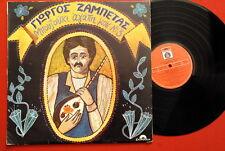 GEORGE ZAMBETAS BOUZOUKI MY LOVE #3 GREEK 1981 UNIQUE EXYU LP