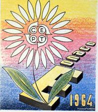 EUROPA  1964 TIMBRE MONACO  Premier Jour 1°  FDC  Yt 652