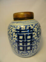 Blue and White Porcelain Double Happiness Symbol Ginger Jar ZE4-2