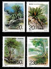 Iron Trees mnh set of 4 stamps 1996-7 China PRC #2671-4