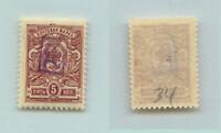 Armenia 🇦🇲 1919 SC 7a mint. rtb2030