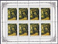 Sowjetunion CCCP Briefmarken MiNr 5615-19 Klbg Satz russische Maler **