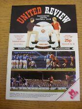 17/04/1982 Manchester United v Tottenham Hotspur  (Team Changes)
