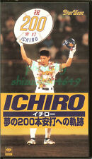 ICHIRO SUZUKI 1994 ORIX BLUE WAVE VHS Video Japan Japanese 200 Hits 30min