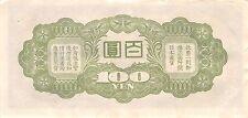 China 100 Yen ND. 1945  M21 Block  { 1 } WW II Issue Circulated Banknote