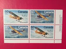 """Canadian Stamp #971-72... """"Royal Canadian Henley Regatta"""" (mint condition)"""
