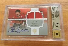 2007-08 UD Ultimate Autograph Jerseys Stan Mikita  03/50 Graded 8.5 BGS