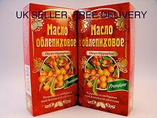 Natural Siberian sea buckthorn oil 2X100ml.Special deal.Amazing offer,Premium!