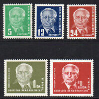 East Germany Set of 5 Stamps c1952-53 Unmounted Mint Never Hinged (7666)