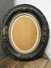 """Antique Victorian Oval Portrait Picture Frame 12"""" x 10"""""""