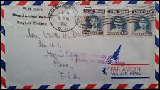 THAILAND Cover, 1 Baht strip, Diplomatic US Embassy Cover, Bangkok to USA- 1952