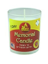 1 Day Memorial CANDLE in GLASS - - - pillar single wick white.. BURNS for 1 DAY!