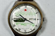 RUSSIAN WATCH RELOJ RAKETA COHETE РАКЕТА TANQUE. ДЕСАНТ. CALENDARIO DE LUNA 2012