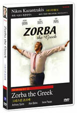 Zorba the Greek (1964) Anthony Quinn, Alan Bates DVD *NEW