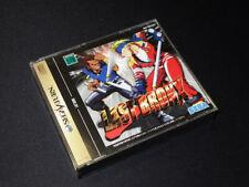 Sega Saturn - Last Bronx - Japan NTSC 2 Discs