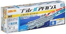 Takara Tomy Plarail Advance Ar-01 Stop Rail New from Japan F/S